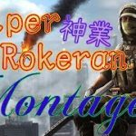 [Battlefield4] ps4神業Suniper Rokeran,montage