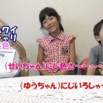 聖優チャンネル!おもしろ音楽シリーズ第2弾【曲名募集中!子供と一緒に曲を作ってみました】