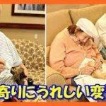 【感動する話泣ける話】保護した子猫を介護施設に暮らすお年寄りがお世話。すると嬉しい変化が!!
