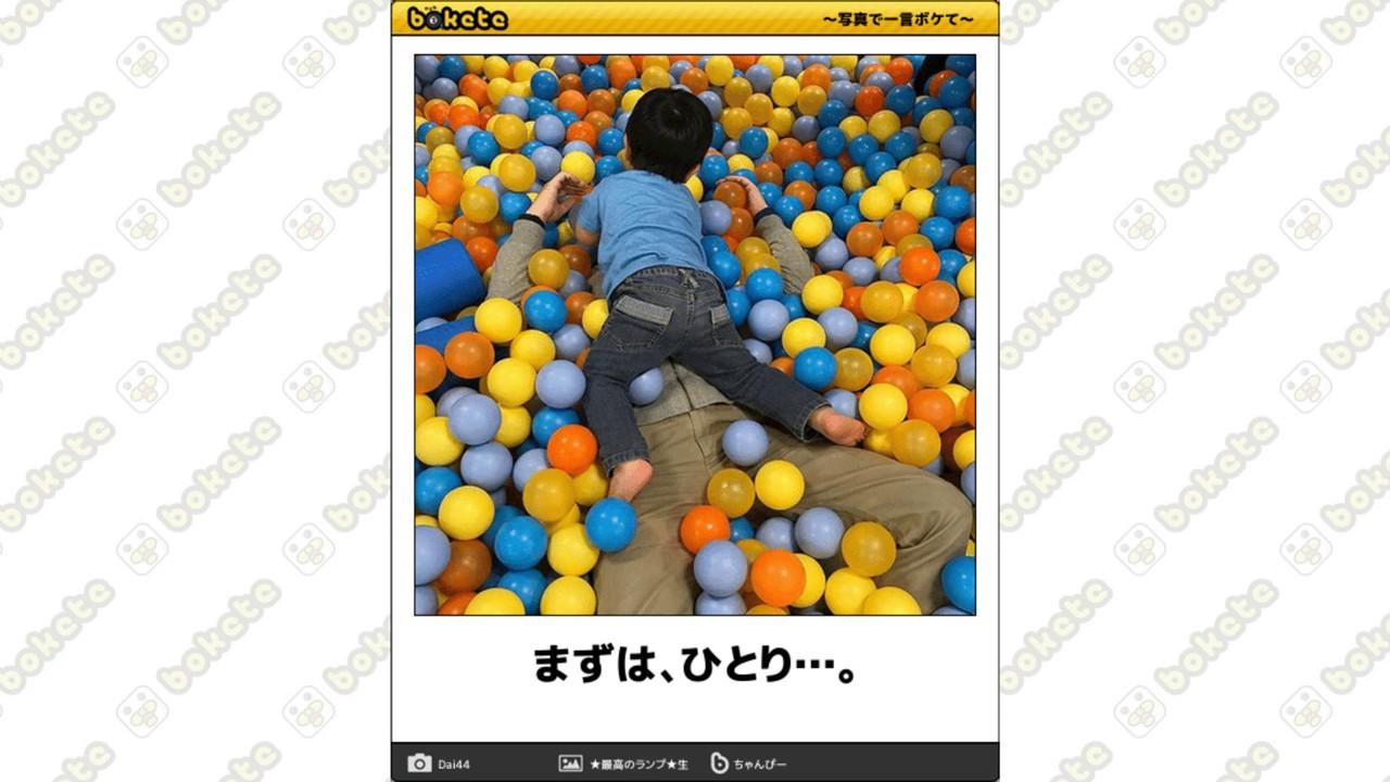 【3秒で笑える】ボケて(bokete)殿堂入りボケ集#03【まとめ】