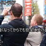  感動大国Japan 海外の反応 衝撃!!訪日外国人が語る日本旅行で体験した最高の出来事に親日家から共感の嵐!!びっくり仰天な体験談に日本人も驚愕!!「日本の文化は最高さ」【すごい日本】