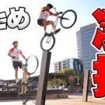 【チャリ】BMX・MTB・自転車の神業まとめ!【Video Pizza】