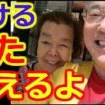 【泣ける話】 「サッチー」野村沙知代さん死去 CM共演の高須院長「また合おうって約束したのに」…