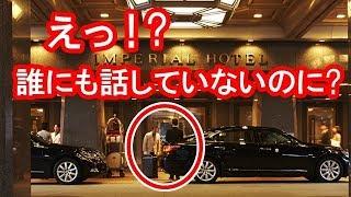 訪日外国人「ホテルスタッフはどんな魔法を使ったのか…」日本で最も衝撃を受けた体験に「…そこまでする?」と驚愕し感動!【すごい日本】海外の反応