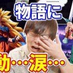 〔ドッカンバトル〕超激戦SUPER2を楽勝に!物語遊んだら感動した…。ドラゴンボール dragon ball dokkan battle