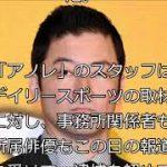 浅野忠信 父逮捕で謝罪「驚き、心配しております」 支えていく決意も記す