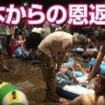 海外 感動 日本企業の『恩返し』に台湾全土が感動!日本「あの悲劇で助けられた、だから今度は我々が救う番だ!」【海外が感動する日本の力】海外の反応