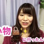 【1万円企画】驚きの値段!SALEはすごい!