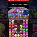 【パズドラ】 神業‼︎ この究極すぎる7×6盤面パズルを見よ!(落とし編)