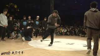 [ブレイクダンス]BBOY BEAUTIFUL FREEZE TOP 10 SETS MORE NEW[神業ムーブ]