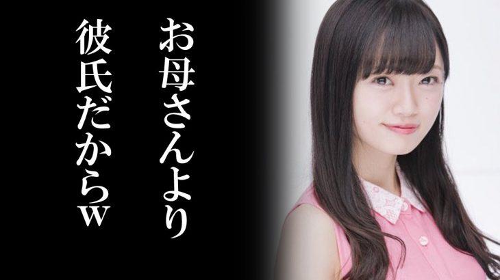【驚愕】NGT48中井りか 親子関係崩壊の驚きを隠せない真相。