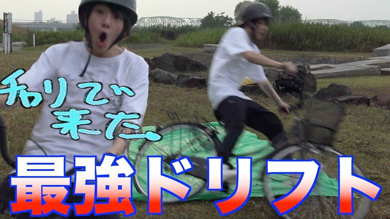 【スゴ技】ローションひいてドリフトしたら神業できるでしょ!!