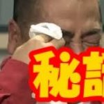 【感動する話 芸能人】お笑い芸人 泣ける話NO 1決定戦!出川哲朗の話を活字再現