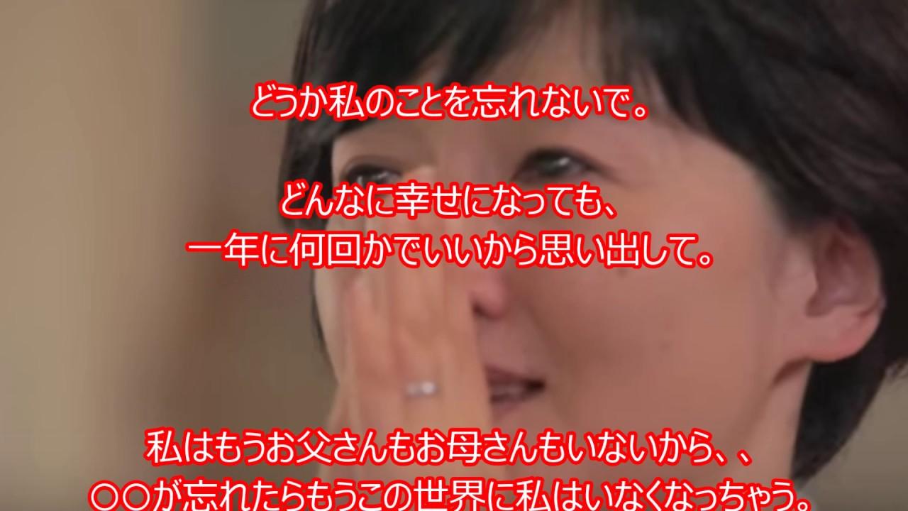 【涙腺崩壊】天国の妻から届いた手紙【泣ける話】
