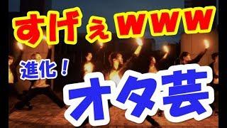 【海外の反応】  神業ダンス!進化したオタ芸に外国人がビックリ! #ありがとう お地蔵さま#