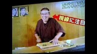 Japanese Sushi Chef's Incredible Cucumber Cutting Technique 寿司職人の神業