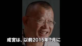 成宮寛貴、親友が語った「引退の理由」が泣ける…【涙腺崩壊】 のコピー
