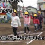 |感動大国Japan 海外の反応 衝撃!!訪日外国人が必ず驚く日本の子供達の光景に「そりゃ親日家が多いわけだ」とビックリ仰天!!ふとした日常に日本社会、日本の文化の凄さを見出す海外の人々!!驚愕!!