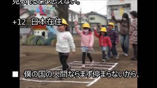  感動大国Japan 海外の反応 衝撃!!訪日外国人が必ず驚く日本の子供達の光景に「そりゃ親日家が多いわけだ」とビックリ仰天!!ふとした日常に日本社会、日本の文化の凄さを見出す海外の人々!!驚愕!!