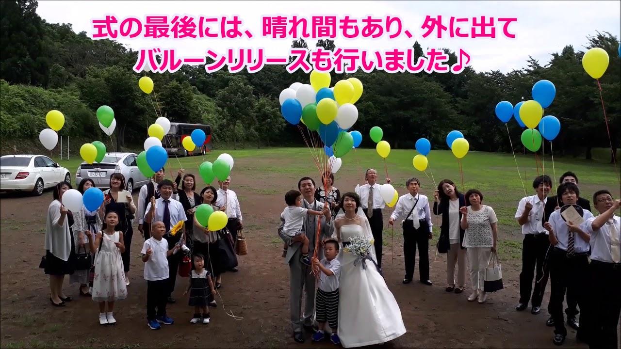 ひまわりウエディング成功!感動の結婚式! 就職に強い 専門学校