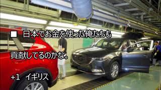 |感動大国Japan 海外の反応 衝撃!!海外メディアが「日本はEU圏とは比較にならない」と報道!!G7で唯一!最も急速に伸びている事実に親日外国人もびっくり仰天!!「日本の実力なら復活できる」【す