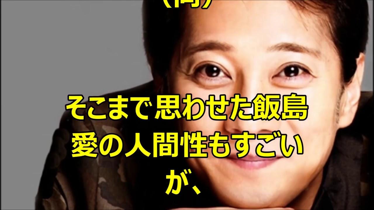 【感動】中居正広は金スマを絶対終わらせたくない!その理由はある女優への思いだった!