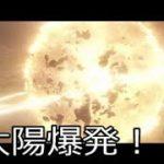 #12「Destiny2」実況 敵が隠し持っていた驚きの兵器とは!?