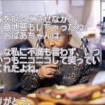 【泣ける話し3】天国のおばあちゃんへの手紙