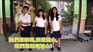 台中家商 教師節小感動 商二二