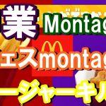チャージャー神業ⅡMontage 【ドラッグショット多め】チャージャーキル集【スプラトゥーン2】フェス【ポテトVSナゲット】