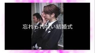 【泣ける話】忘れられない結婚式【感動】【号泣必須】泣ける動画まとめちゃんねる