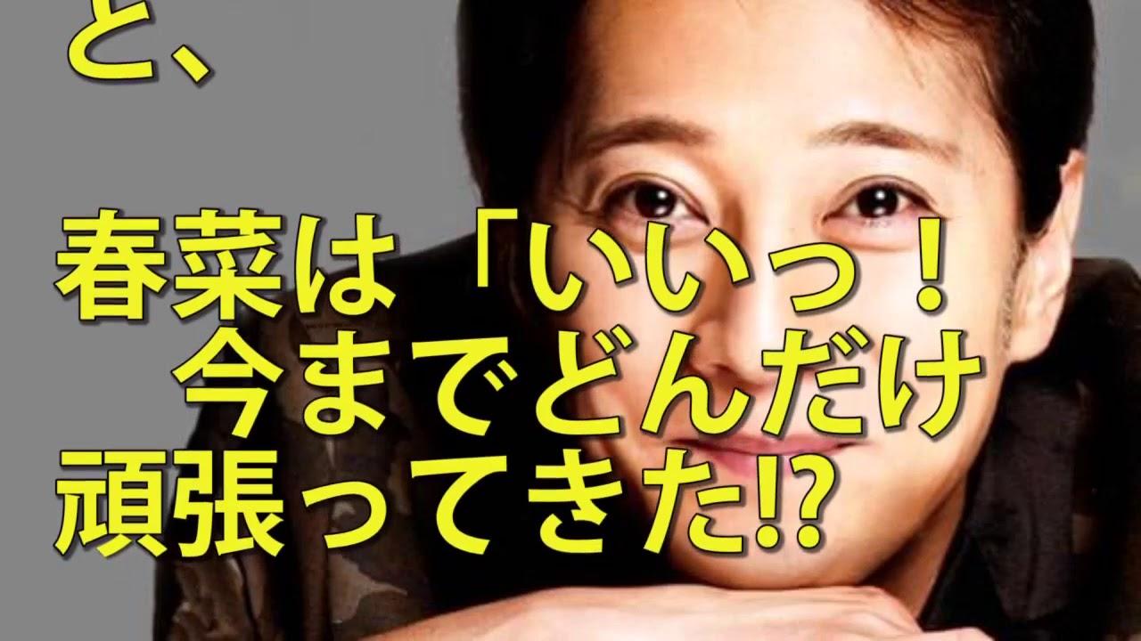 SMAP愛溢れ過ぎ!『ナカイの窓』総集編でファン感動!【エンタメ面白裏話】