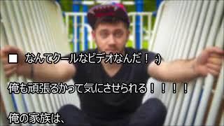 |感動大国Japan 海外の反応 衝撃!!「こんな親が欲しかった!」日本を愛しすぎる娘に対する母親の反応に親日外国人もびっくり仰天!!日本の文化に夢中なんだもん!!驚愕!!【すごい日本】