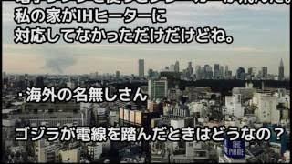 日本食に外国人が感動!「思わず声をあげたよww」日本旅行で食べたものを紹介したアルバムが話題!世界一の美しさ?!世界が驚愕した日本の食文化とは?【海外の反応】