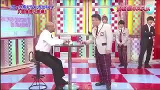 【爆笑】ザキヤマ【英語】