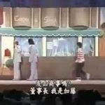 志村爆笑短劇 排隊等電話