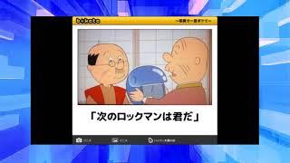 笑えるボケて最新傑作選~殿堂入りpart13