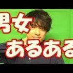 【おもしろ動画】MARIMO(マリモ)芸人!?ミクチャ・vineの超!笑える!人気ユーザーシリーズ【twitterで話題】