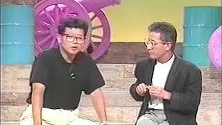 PAPEPO-TV 1987.11.12 ぜーんぶ笑える総集編 第2弾