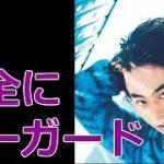 【驚愕】菅田将暉 DAIGOのサプライズに感激と驚き!「完全にノーガード」