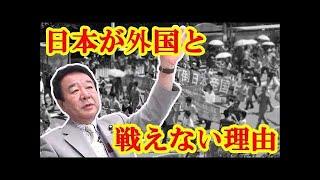 【海外の反応】驚き!!外国人も仰天!!アジアで一度も植民地にされなかった国、日本!!なぜ、奇跡が起こせたのか?!その理由は?ビックリ!!