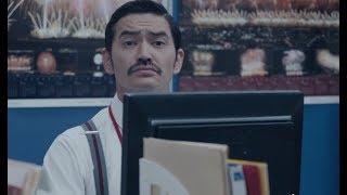 """おもしろ""""フレディ""""ネタ公開/映画『勝手にふるえてろ』本編映像解禁"""