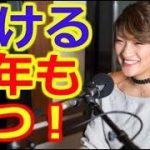 【泣ける話】 RENA 美女格闘家が競合相手を一蹴「そんなのには負けないよ」…