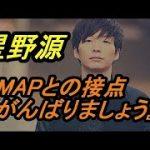 渡辺美奈代、浅香唯が語る「SMAP、ハンパないっすよ…」驚きのエピソード暴露