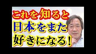 【武田鉄矢】驚きのの治療法!統合失調症などの精神障害は、治そうとすることが間違っています!