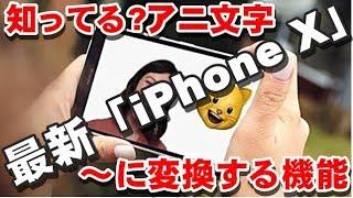 【海外の反応】「めっちゃ笑える」 日本人が制作した面白動画が外国人を爆笑の渦に