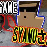 【Minecraft】超大物Youtuberが神業を繰り広げるTNTゲーム【いなり】