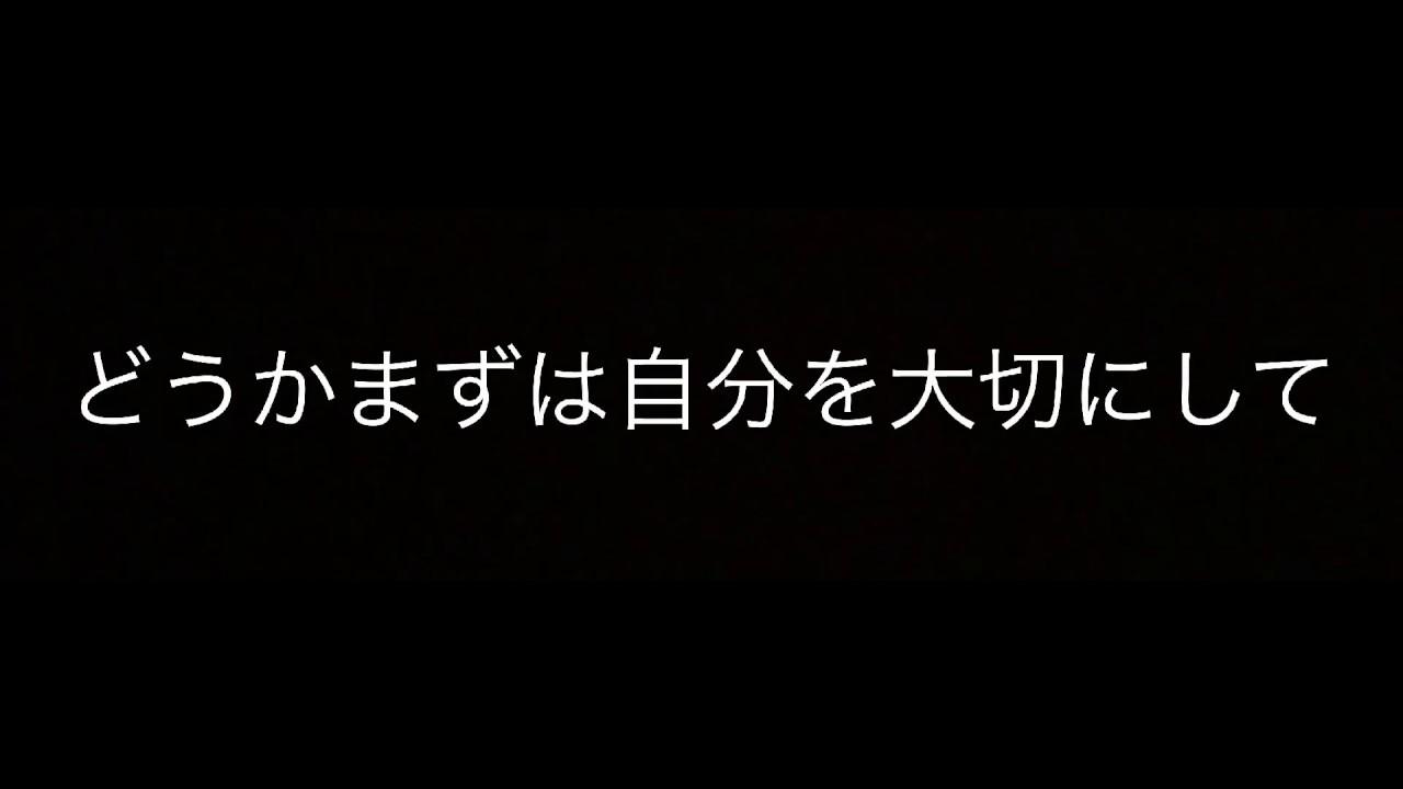 【涙腺崩壊】泣ける唄〜生まれてきて良かったと思える唄〜