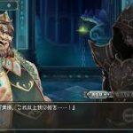 幻獣契約クリプトラクト 絶対に泣ける!ゼノの物語9!