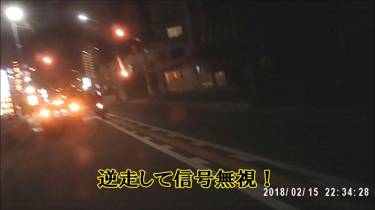 これがバイク乗りの評判を落とす見本の神業です バイクドラレコ
